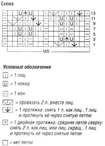 http://s2.uploads.ru/t/zdwDk.jpg
