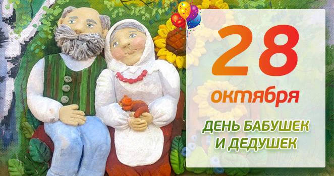 http://s2.uploads.ru/t2Uhi.jpg