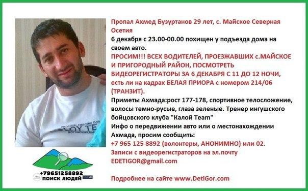 http://s2.uploads.ru/t75xD.jpg