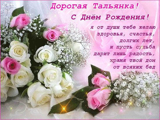 http://s2.uploads.ru/tBCYR.jpg