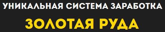 http://s2.uploads.ru/tP2fd.jpg