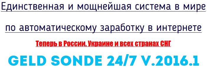 http://s2.uploads.ru/tdg59.jpg