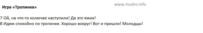 http://s2.uploads.ru/tr0YT.jpg