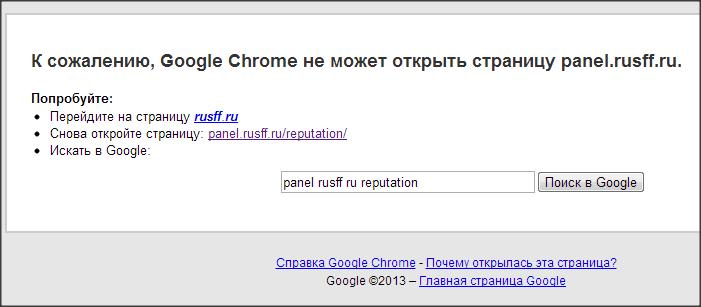 http://s2.uploads.ru/uOjBo.png