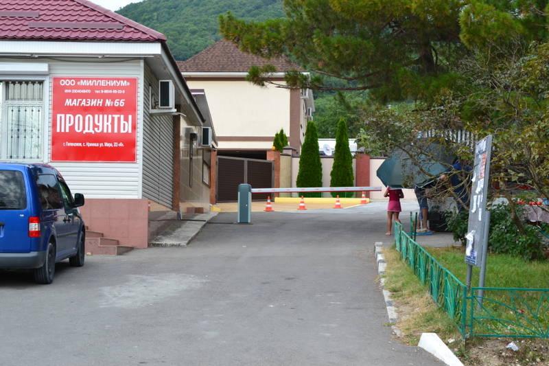 http://s2.uploads.ru/udiUN.jpg