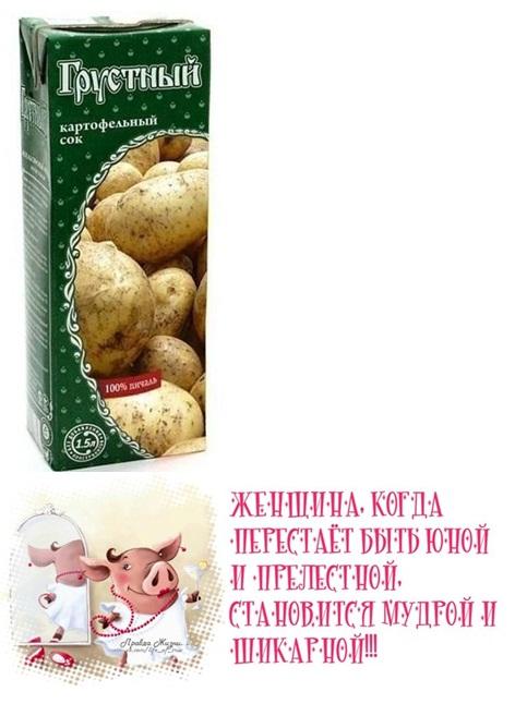 http://s2.uploads.ru/vGAOk.jpg