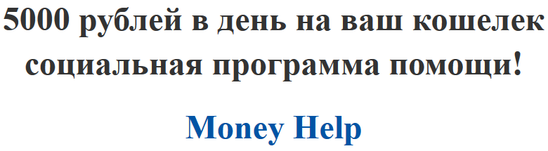 http://s2.uploads.ru/vePpx.png