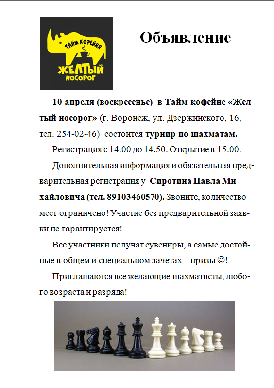 http://s2.uploads.ru/vutjO.png