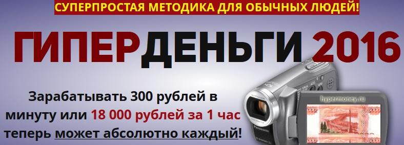 http://s2.uploads.ru/w9KYJ.jpg