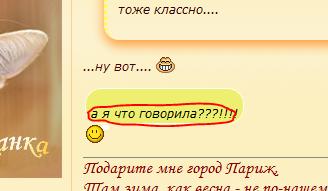 http://s2.uploads.ru/wV2BF.png