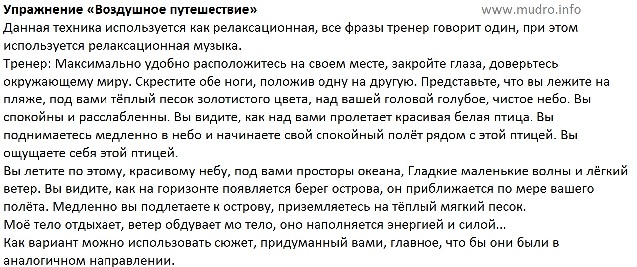 http://s2.uploads.ru/wZb0R.jpg