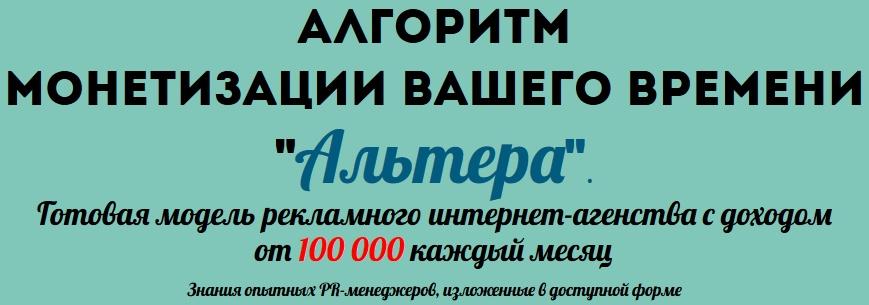 http://s2.uploads.ru/wjGFp.jpg
