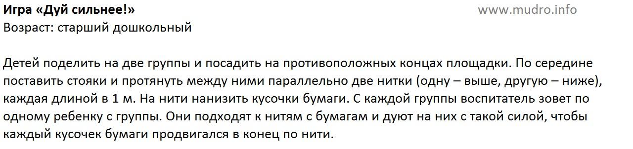http://s2.uploads.ru/wr48K.jpg