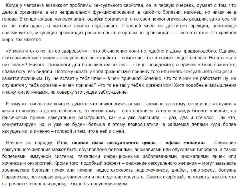 http://s2.uploads.ru/y8atM.jpg