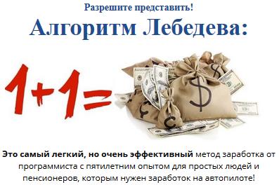 http://s2.uploads.ru/yUM30.png