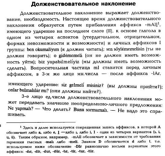 http://s2.uploads.ru/yVUmF.jpg