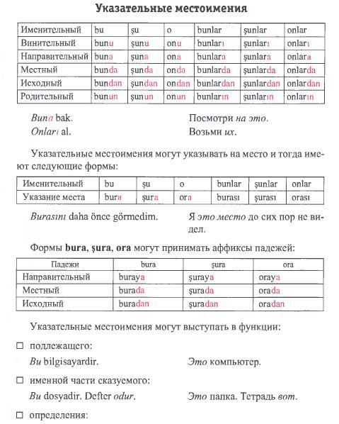 http://s2.uploads.ru/zXvJe.jpg