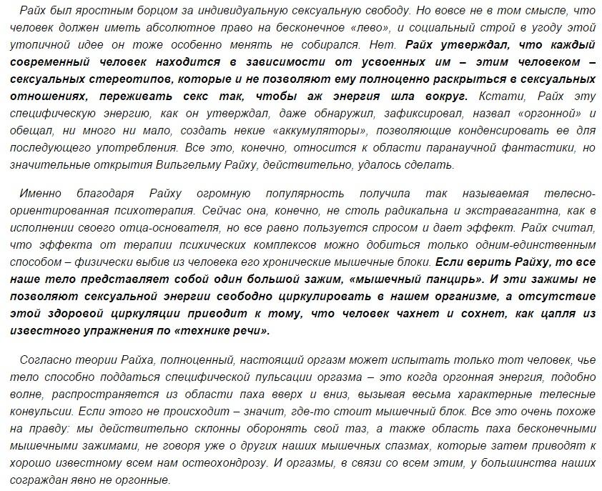http://s2.uploads.ru/zhYEZ.jpg